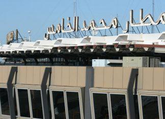 مطار محمد الخامس: التحقيق مع مفتش شرطة بتهمة التزوير وتسهيل الهجرة