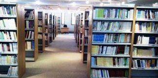 المساء: 63 في المائة من مدارس المغرب لا تتوفر على مكتبات