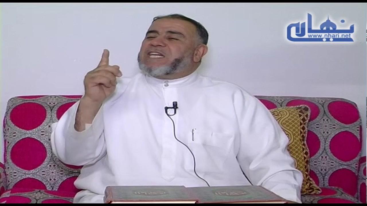فيديو.. الشيخ عبد الله نهاري يعلق على: البغرير وعظيماتي.. جديد التعليم في المغرب!!