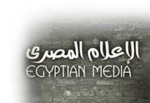 بالفيديو.. من الذي يدير الإعلام المصري؟