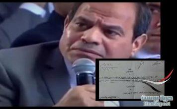 قرار بغلق كل دور تحفيظ القرآن والقراءات أو إعداد الدعاة أو مراكز الثقافة الإسلامية في كل مصر