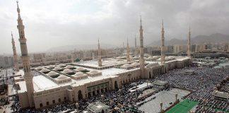 خطير.. السعودية: القبض على 46 مرتبطين بخلية حاولت استهداف المسجد النبوي