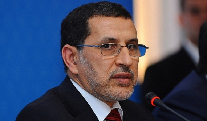 تصريح رئيس الحكومة في اللقاء التعبوي الوطني للأحزاب السياسية بمدينة العيون