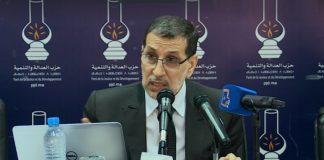 العثماني: ربط المسؤولية بالمحاسبة قيم أساسية لنجاح إصلاح الادارة