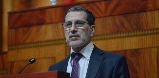 العثماني: سيضخّ مبلغ 697 مليون درهم في صندوق التضامن بين الجهات في إطار ميزانية 2018