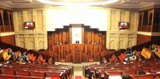 المحكمة الدستورية تصدر قرارا بشغور مقاعد برلمانية