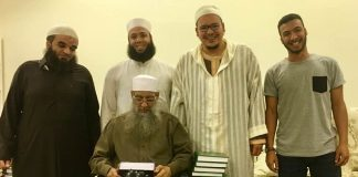 الشيخ القزابري في زيارة للشيخ المحدث أبي يإسحاق الحويني