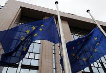 الاتحاد الأوروبي يرحب بعودة العلاقات بين المغرب وكوبا