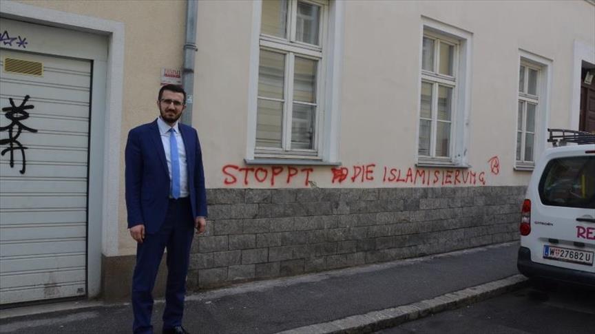 وزير تركي: النمسا أصبحت مقيدة بالعنصرية ومعاداة الإسلام