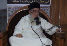 ردا على أبي حفص.. لا يجوز للمسلمة أن تتزوج بغير المسلم - الشيخ محمد زحل