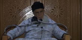 فيديو.. الشيخ زحل يتحدث عن علاقة المسلم بالقرآن وعن موقع المغرب وكيد الأعداء له