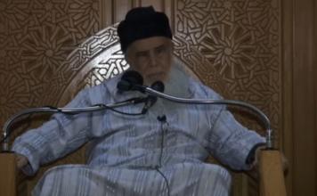 علماء ودعاة مشارقة وهيئات علمية ينعون الشيخ العلامة محمد زحل -رحمه الله-