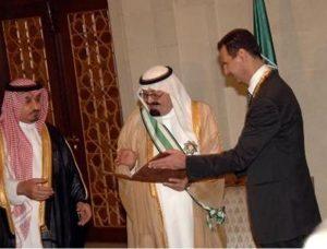 السعودية تكرم ترامب بأرفع وسام