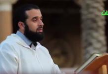 """برومو برنامج """"مدكر"""" على قناة البرهان للشيخ حامد الإدريسي"""