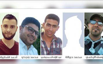شباب البيجيدي المتهمين بالإرهاب.. رسائل مؤلمة وحوار بخصوص الإضراب