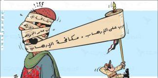 عبد السلام بلاجي قانون الإرهاب ليس وحيا.. وآمنة ماء العينين المحاكمة سياسية