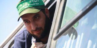"""حماس تعلن اعتقال قاتل القيادي في القسام """"مازن فقهاء"""""""