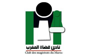 نادي قضاة المغرب يعلق على المادة 8 مكرر من قانون المالية