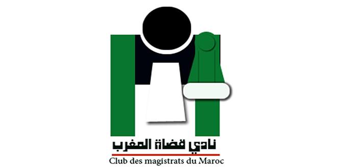 نادي قضاة المغرب: البوليساريو تتحدى مختلف الاتفاقات وتخرق القانون الدولي