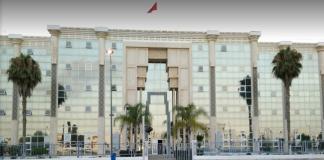 الإعلان عن فتح باب الترشيح للجائزة الوطنية الكبرى للصحافة