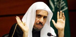 رئيس «رابطة العالم الإسلامي»: إنكار الهولوكوست جريمة.. (رسالة تضامن لمديرة المتحف التذكاري للهولوكوست بأمريكا)