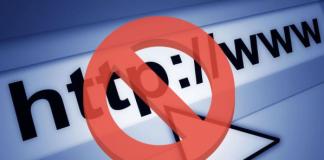 السلطات المصرية تحجب 21 موقعا إلكترونيا