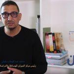 بعد دعوته لمراجعة أحكام الإرث.. أبو حفص يدعو لإلغاء منع زواج المسلمة بغير المسلم!!
