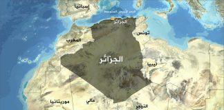 الجزائر.. مقتل جنديين في انفجار قنبلة بمحافظة تبسة الحدودية
