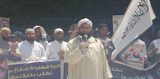 اللّجنة المشتركة تطالب الملك بالتدخل من أجل تصحيح التجاوزات التي طالت المعتقلين على خلفية أحداث 16 ماي 2003