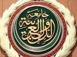 """الجامعة العربية: """"قانون القومية"""" باطل ولا يعطي شرعية للاحتلال الإسرائيلي"""