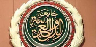 الجامعة العربية تنفي إدراج قطع العلاقات مع قطر في اجتماعها الإثنين
