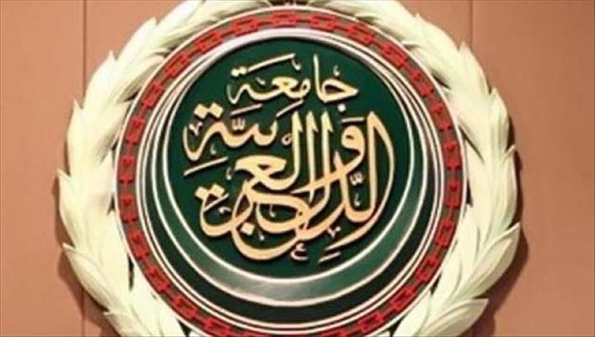 الجامعة العربية تحذر من توسعات استيطانية بالقدس والضفة الغربية