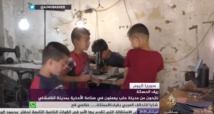 فيديو.. مشاهد من سوريا وتحذيرات من الغازات المنبعثة من تكرير النفظ بطرق بدائية