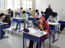 """إطلاق الخدمة الإلكترونية """"تدقيق"""" الخاصة بالمترشحين لاجتياز امتحانات البكالوريا"""