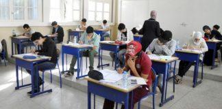 """وزارة التعليم تدعو المترشحين الأحرار لـ""""البكالوريا"""" لتفعيل """"إيميلاتهم"""""""