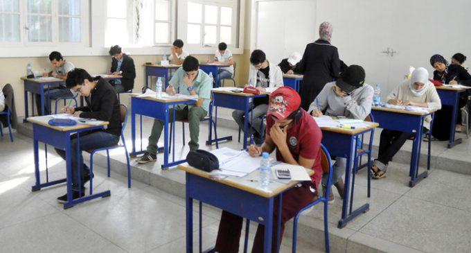وزارة التربية الوطنية تنشر اللوائح النهائية للمترشحين الأحرار لامتحانات البكالوريا