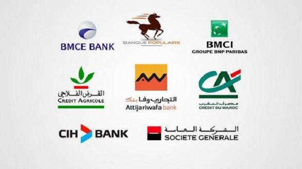 وكالة دولية تحذر البنوك المغربية من التوسع في إفريقيا