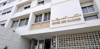 مكتب الصرف: انخفاض الاستثمارات الخارجية المباشرة بـ24% نهاية مارس 2018