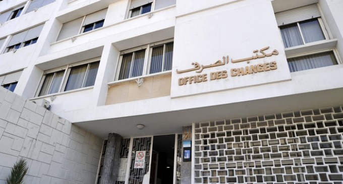 مكتب الصرف يعلن عن إطلاق منصة إلكترونية لتدبير مخصصة السياحة التكميلية