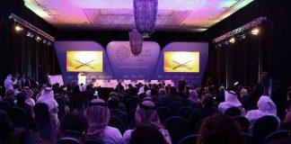 """انطلاق أعمال """"قمة الشباب"""" الأولى في جدة السعودية"""