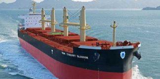 لا مزايدات بشأن سفينة الفوسفاط وترسيم المغرب لحدوده البحرية قرار سيادي