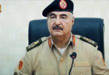 حفتر يغادر القاهرة إلى بنغازي عقب إجرائه مباحثات بمصر بعد تجاوزه الوعكة الصحية