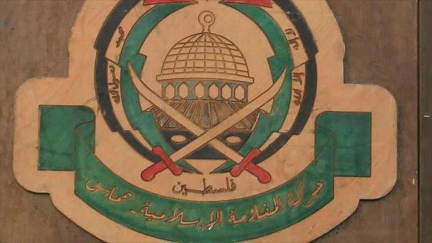 قيادي بحماس: قطيعة وفتور مع السعودية
