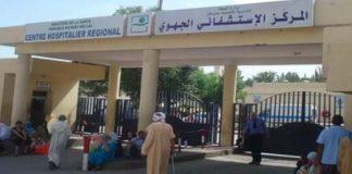 إضراب وطني جديد بالمستشفيات العمومية في 9 و19 من شهر غشت الجاري