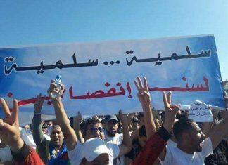 بالصور والفيديو.. عشرات الآلاف من ساكنة الحسيمة يحتجون ضد شيطنة نضالهم ومطالبهم