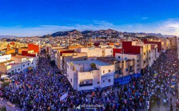 بيان مداخلة المغرب حول ما يجري من أحداث بمنطقة الحسيمة والناظور