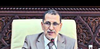 العثماني: الحكومة تعمل على الاستجابة السريعة لمطالب حراك الريف