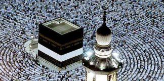 المؤتمر الإسلامي للأوقاف في مكة المكرمة