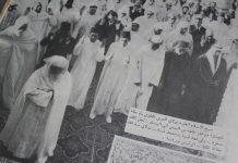 شيخ الإسلام محمد بن العربي العلوي يصلي بالقبض