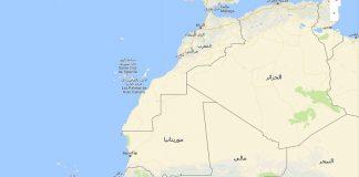 بوادر أزمة ثلاثية بين المغرب والسينغال وموريتانيا بسبب مافيا المخدرات